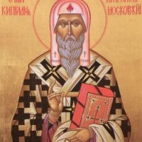 Молитва Киприану от порчи
