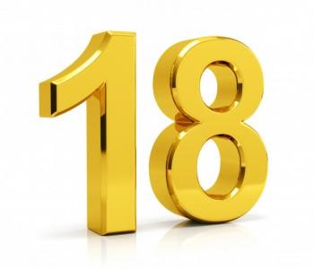 Значение числа 18
