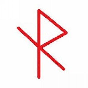 Изгоняющий крест руны