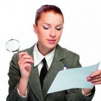 Заговоры от проверок на работе