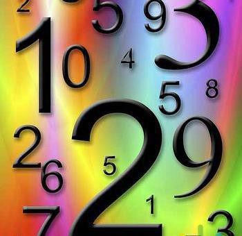 Расчет числа жизненного пути