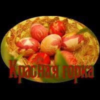 Красная Горка: приметы, обычаи и заговоры